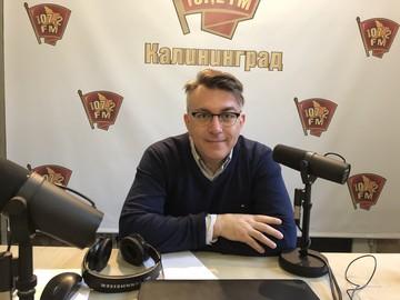 Новый музей в Калининграде