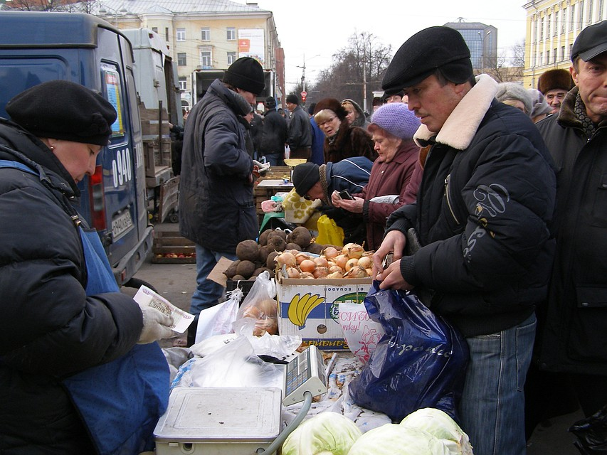 Рязань знакомства г азета ярмарка знакомства православных новость
