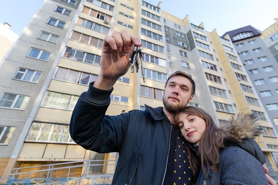 ипотека в белгороде условия