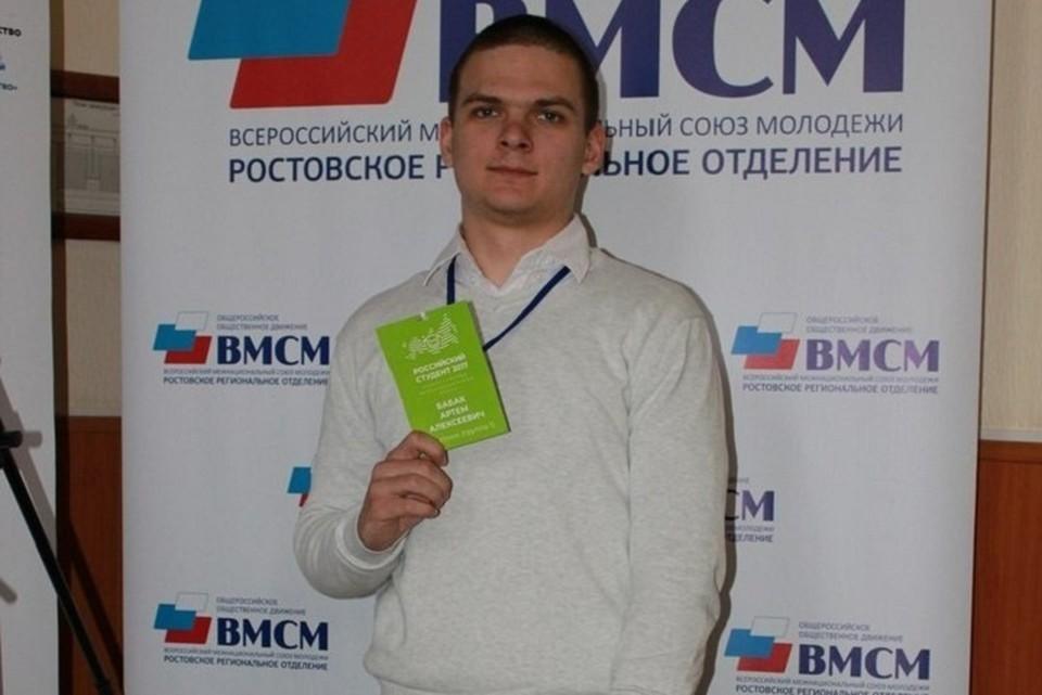 Фото: stav.ranepa.ru