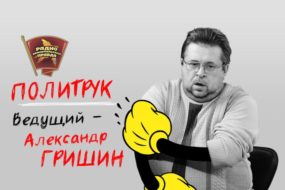 В России дан старт выборам президента: в чём кандидатам надо соревноваться с Путиным?