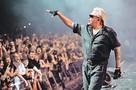 Концерт группы Алиса 2017 в Москве: 30 лет альбому «БлокАда»