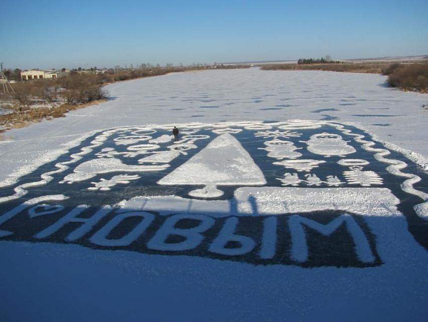 марково амурская область открытка на льду смонтируют рядом стационарной