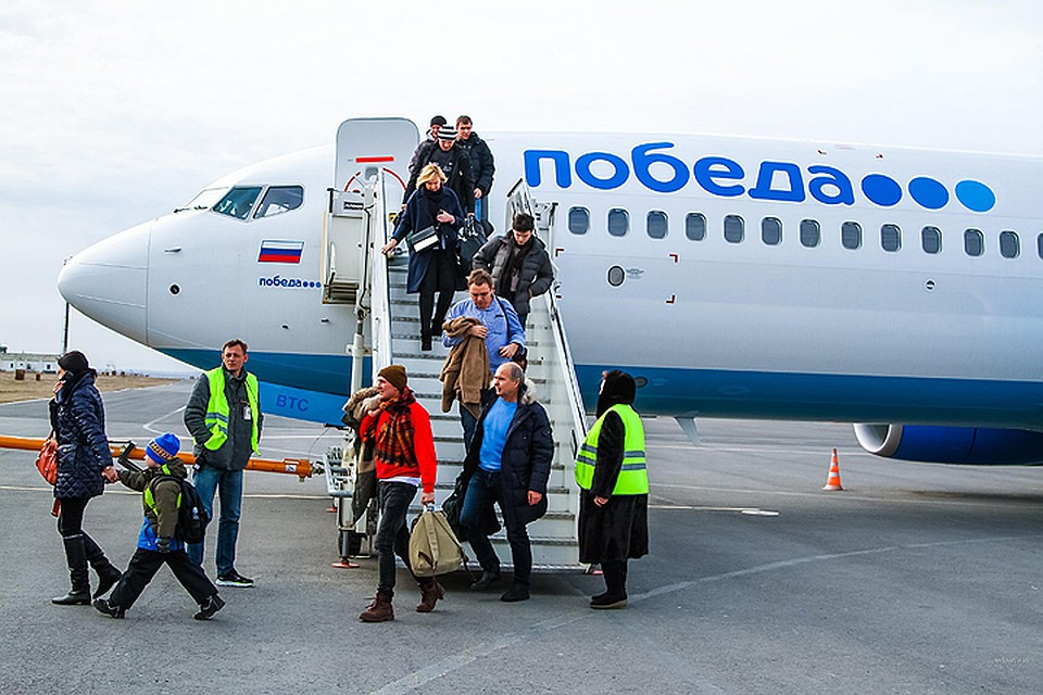 Авиабилеты компании победа купить в туле билеты в ростов на дону на самолет