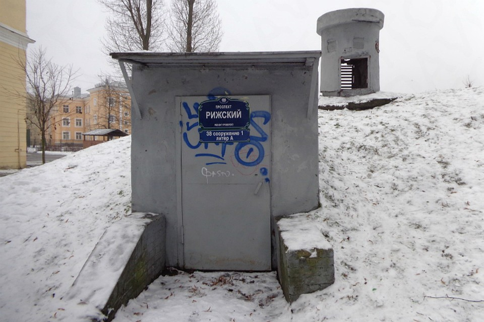 03ca14d75afd9 Петербуржец продает на «Авито» бомбоубежище