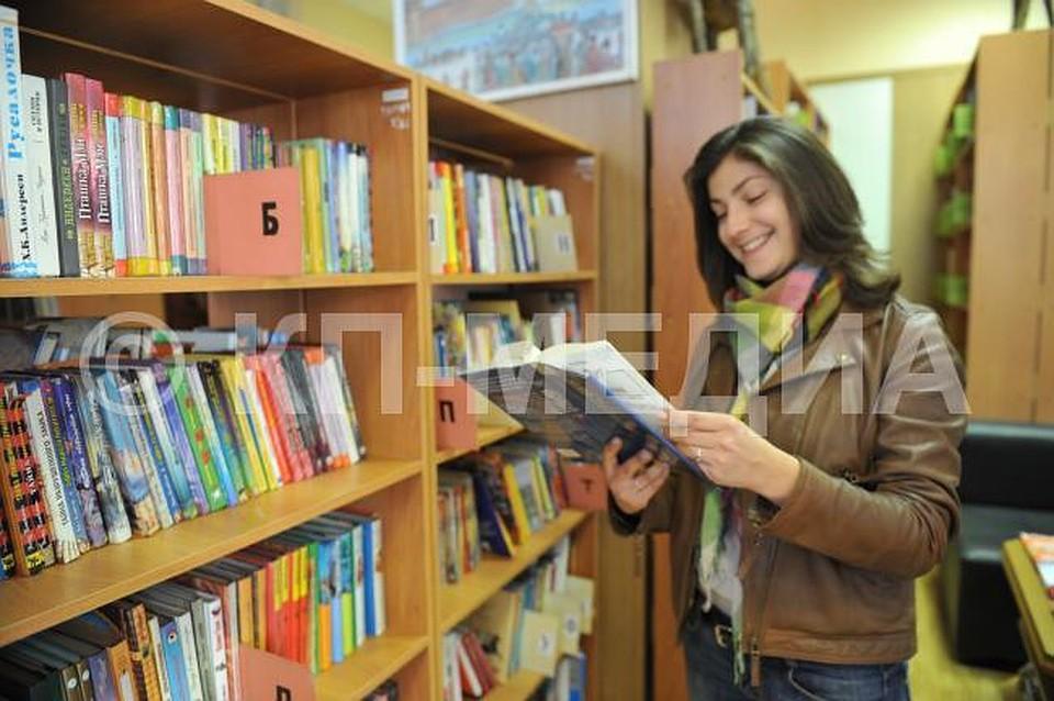 Скачать бесплатно платную книгу