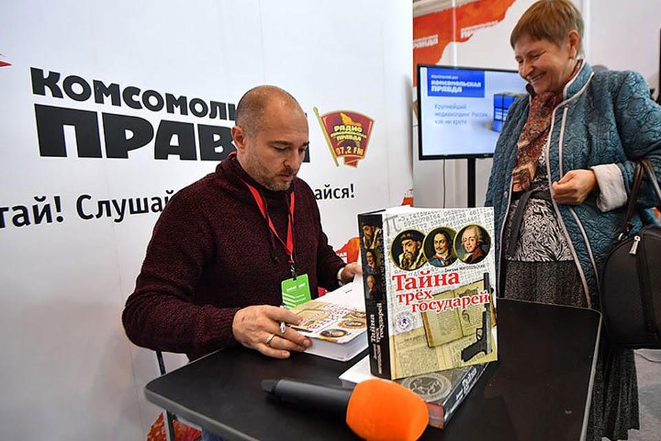 Прозаик, сценарист и драматург станет гостем первой в 2018 году встречи в кишиневском медиаклубе «Формат-А3»