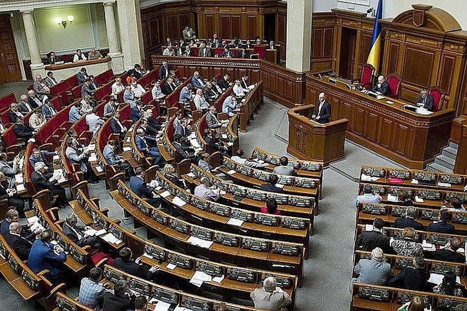 Депутаты Рады отклонили поправку о разрыве дипломатических отношений с Россией