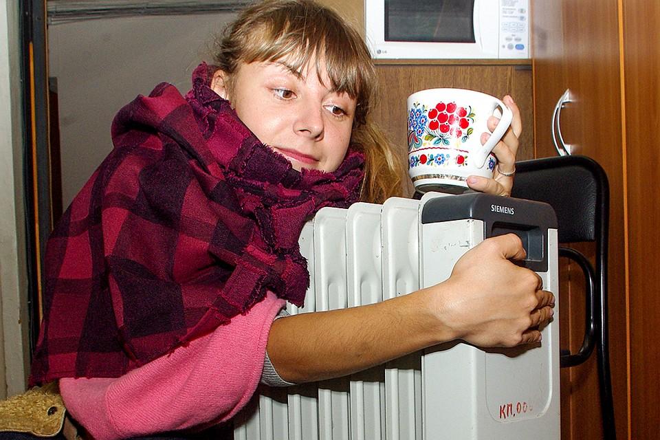 Тебе любимый, смешные картинки про холод в квартире