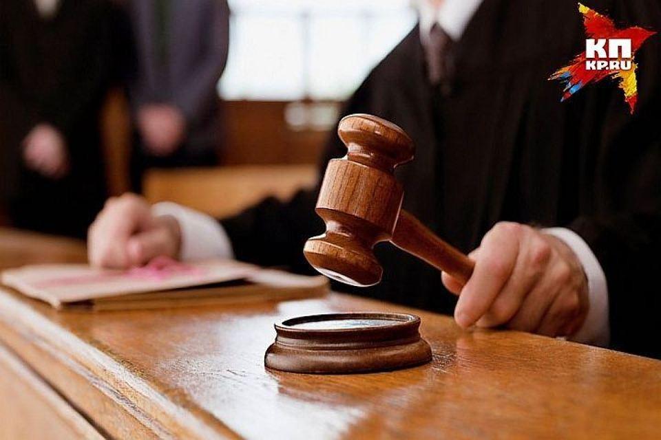 С иском в суд о признании завода банкротом обратилась московская компания 30 января.