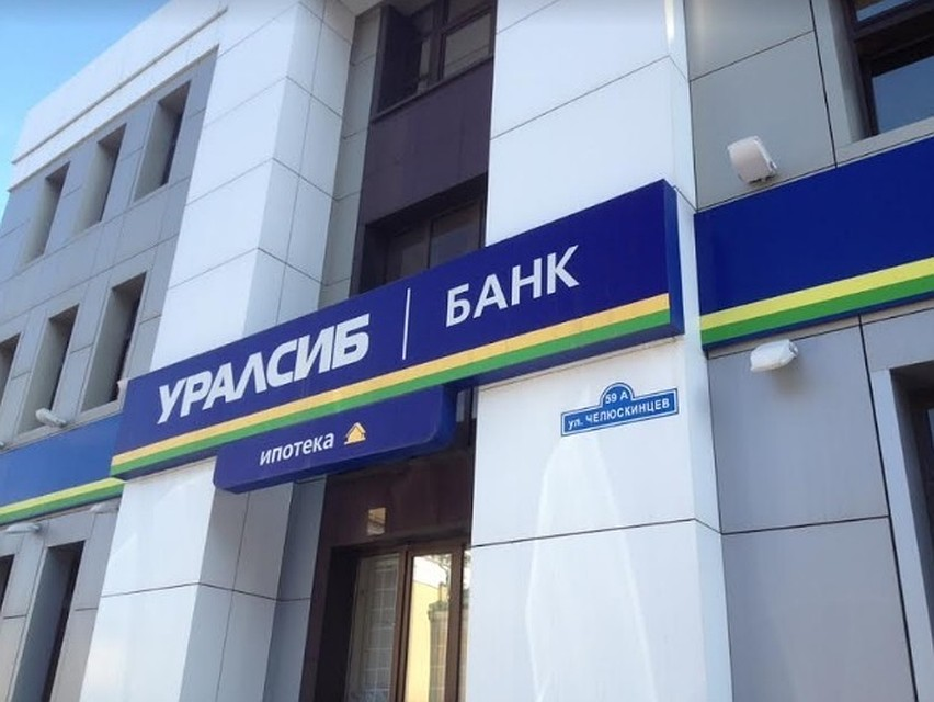Ипотека в сыктывкаре все банки