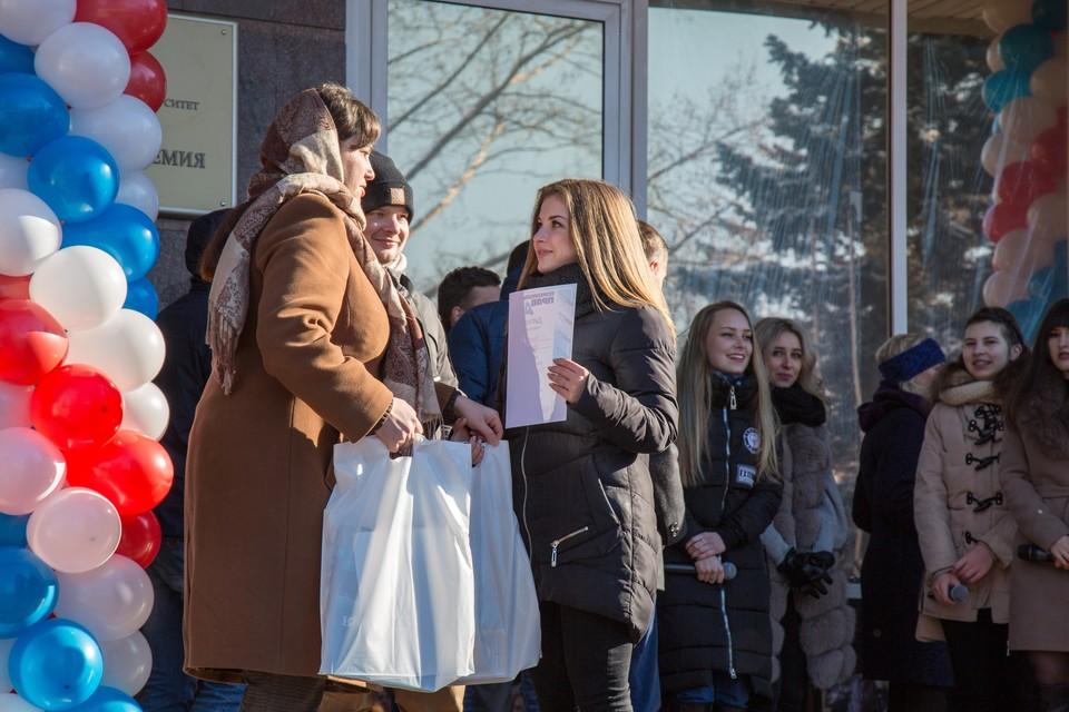 Награждение прошло в Крымском федеральном университете имени В.И. Вернадского.