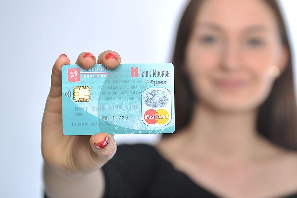 сбебанк россии потребительский кредит без поручителей