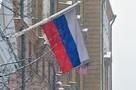 """Чем обернется для России """"список врагов США"""""""