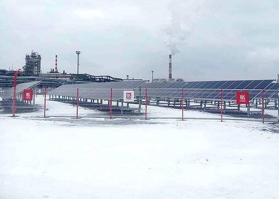 В Волгограде запустили солнечную электростанцию