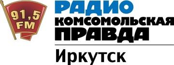 """""""Тема дня"""" на радио - """"Комсомольская правда-Иркутск"""": что такое благотворительные гастроли"""