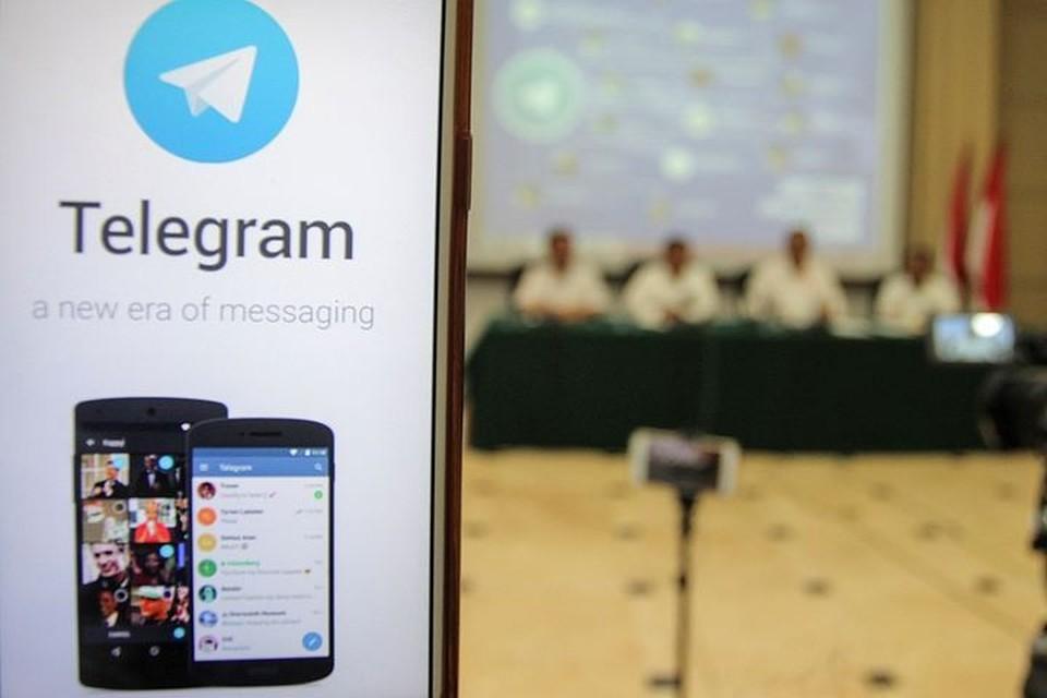 Мессенджер Telegram пропал из App Store