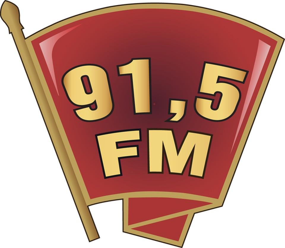 Полезное радио - Иркутск
