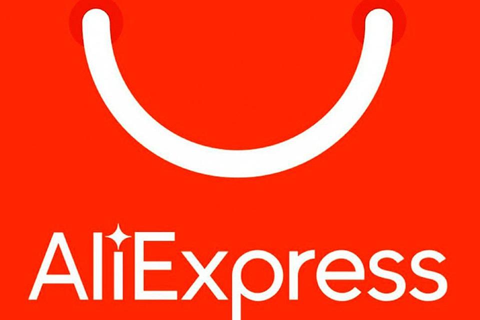 AliExpress запустит в России площадку с товарами до 600 рублей 98169cb4d2168
