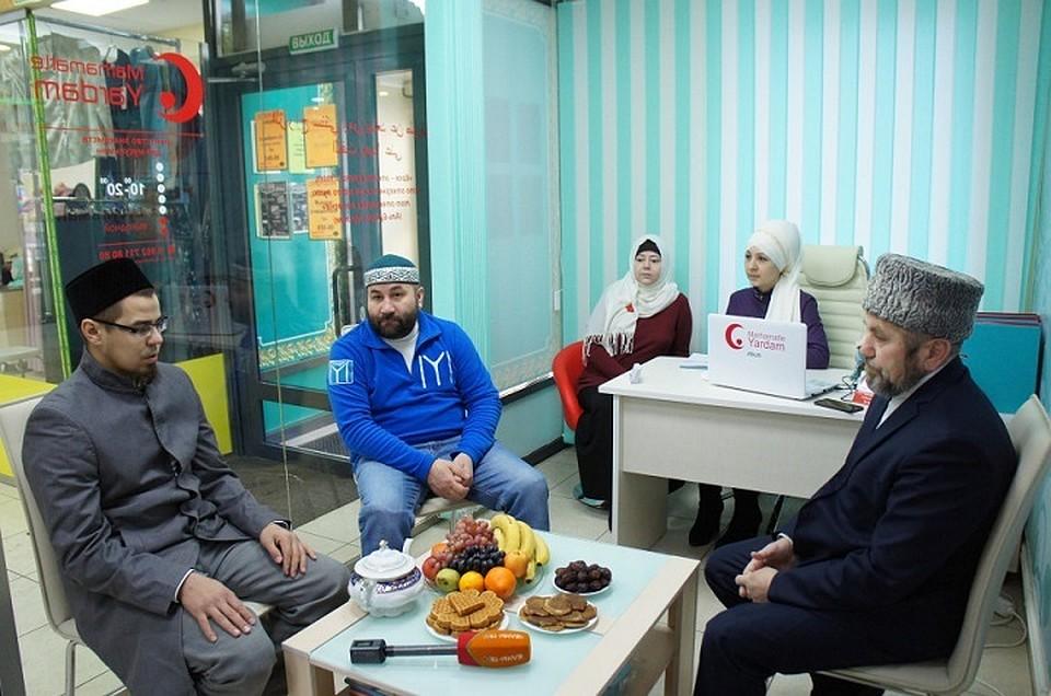 сайт знакомств в бишкеке для мусульман