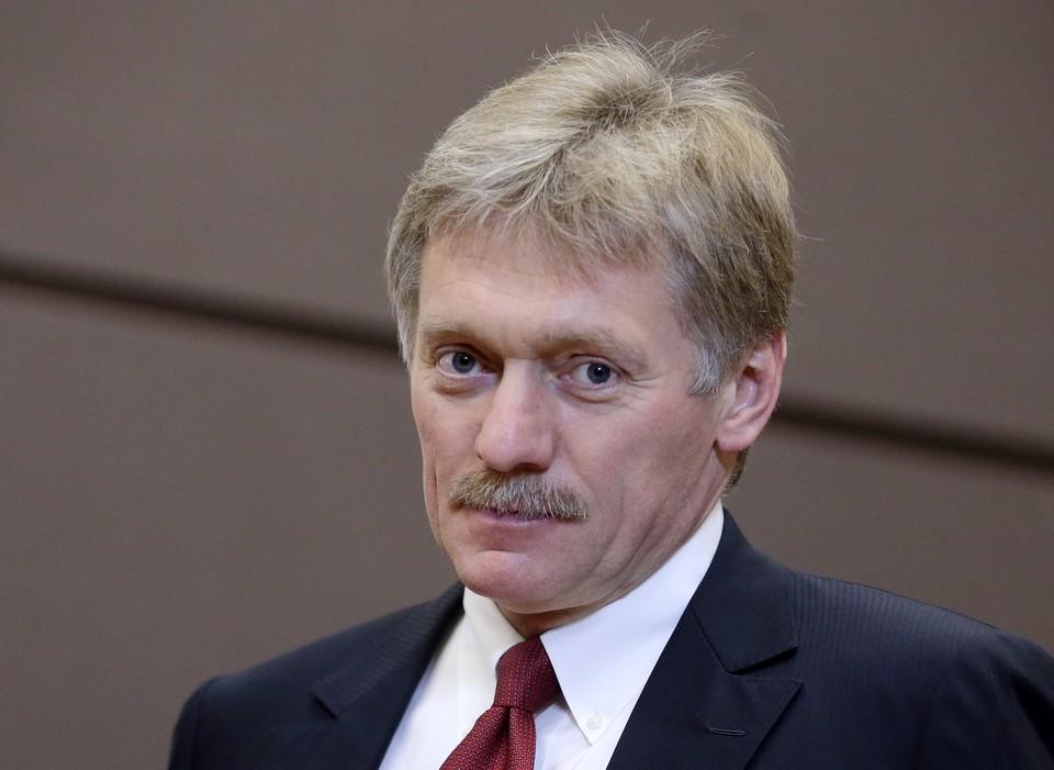 Представитель Кремля Дмитрий Песков. Фото: Михаил Метцель ТАСС