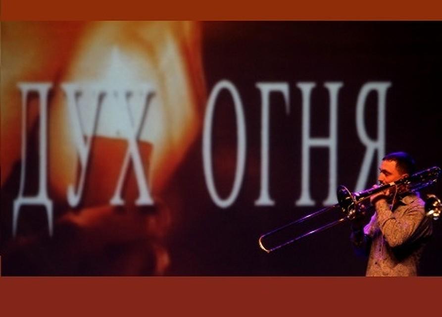 «Дух огня» в Югре: 16 коротких фильмов будут бороться за «Золотую тайгу» admhmansy.ru