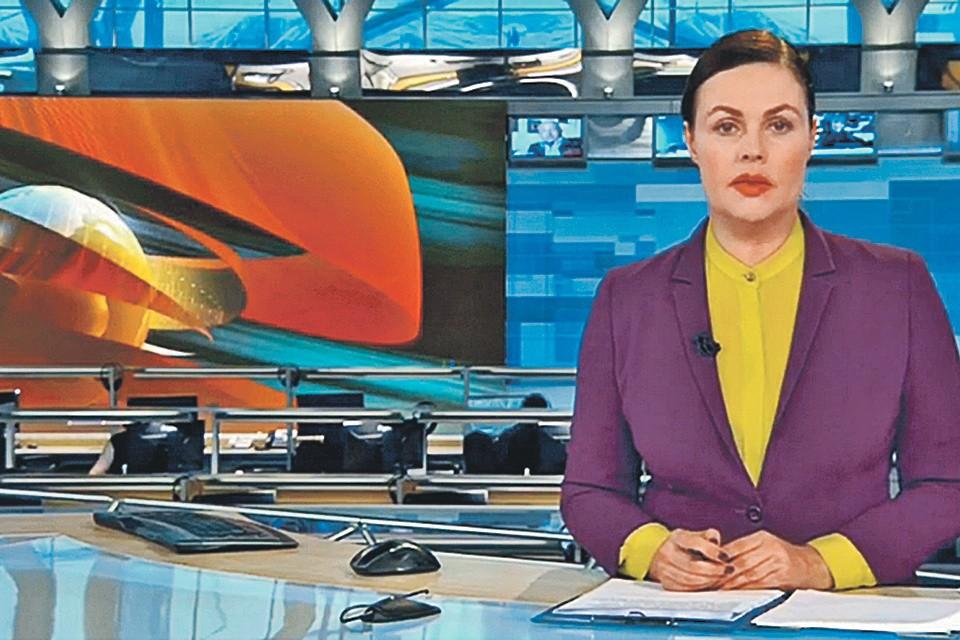Екатерина Андреева по-прежнему ведет «Время».