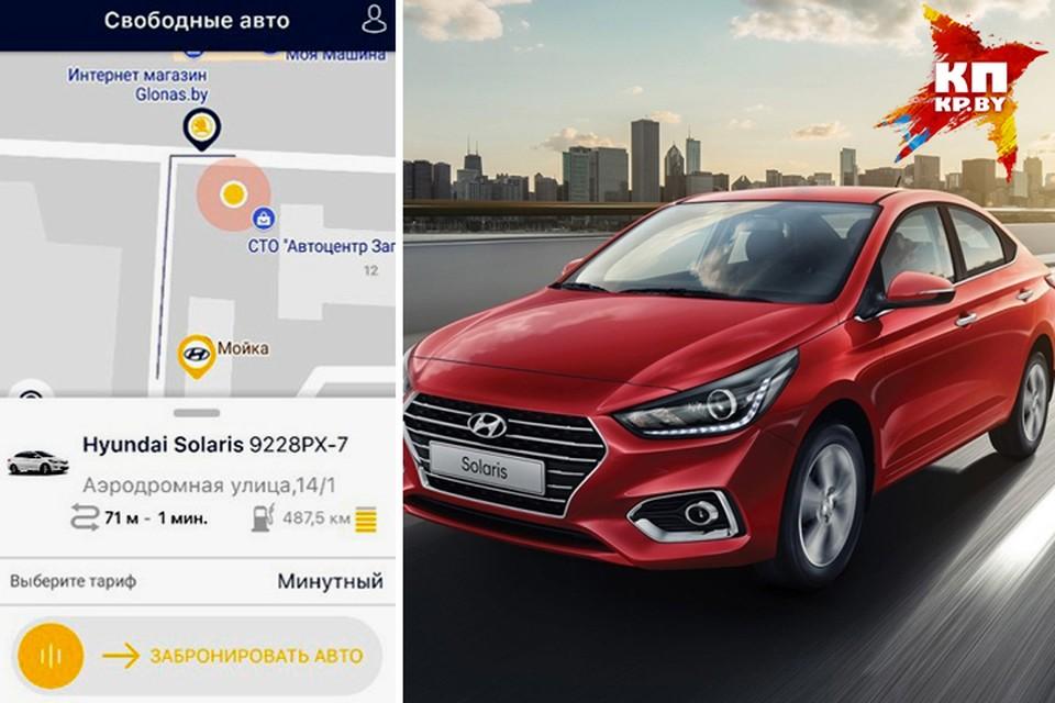 В Минске открывается вторая служба каршеринга, какими будут цены?