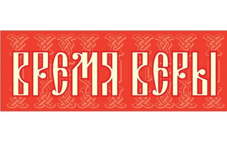 Новости Новосибирской митрополии