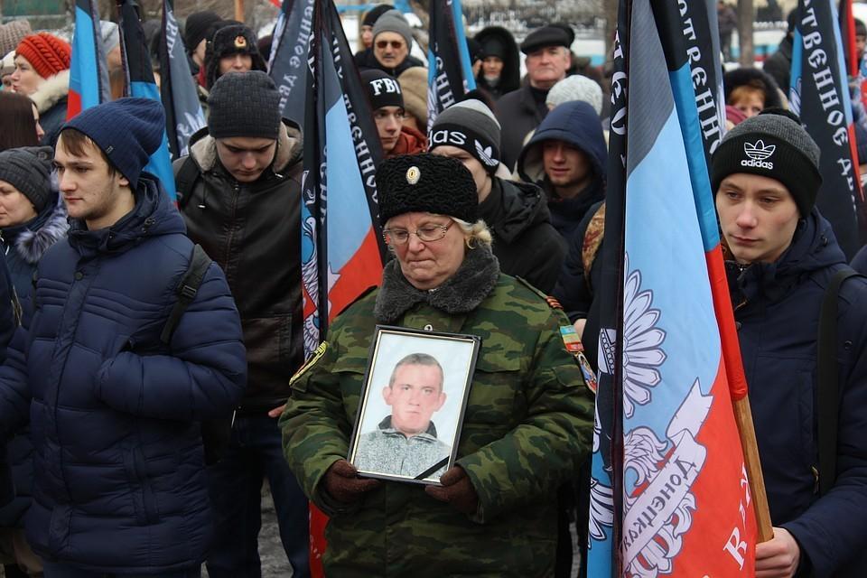 19 февраля в Донецке прошел митинг в память об освобождении города от войск ВСУ