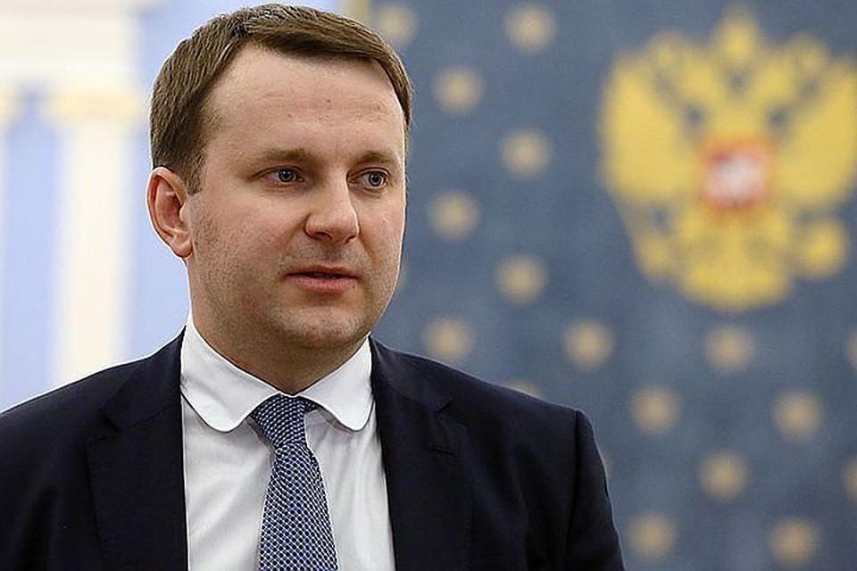 Министр экономического развития России Максим Орешкин. Фото: Екатерина Штукина/ТАСС