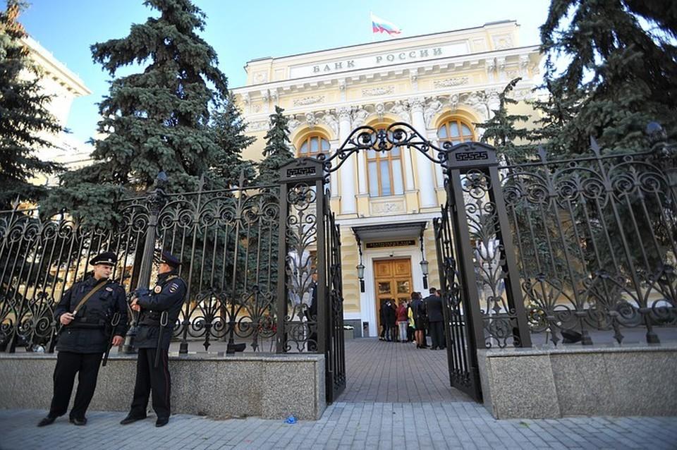 С 2007 года бюджетные резервы вкладывались в госбумаги стран Запада: деньгами налогоплательщиков Россия финансировала своих злейших конкурентов
