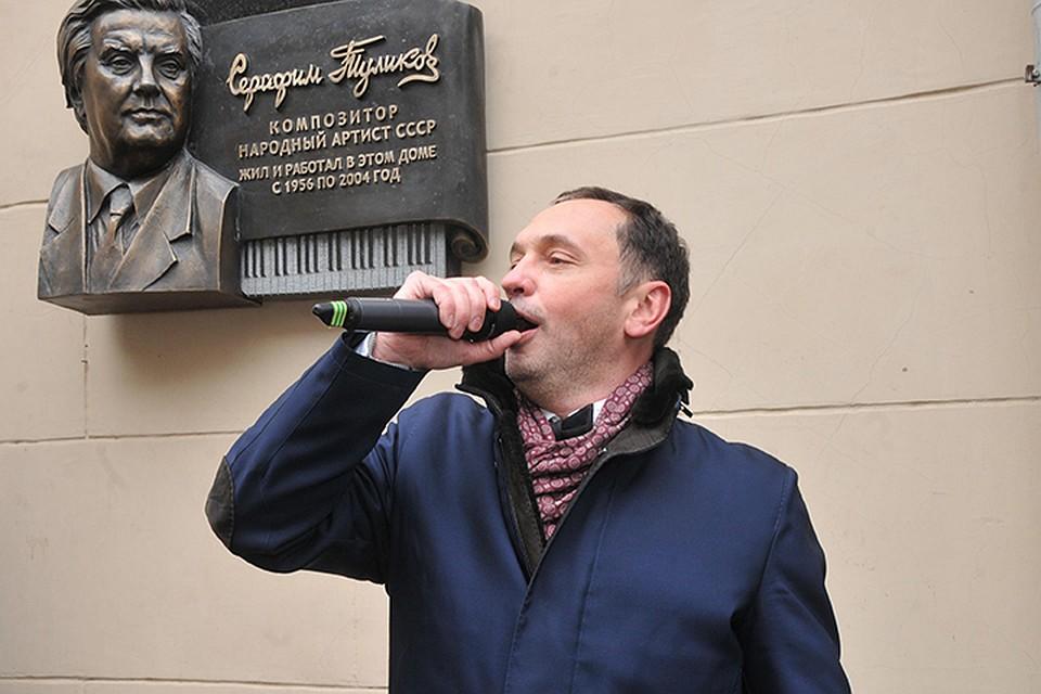 На песнях Серафима Сергеевича выросло не одно поколение россиян