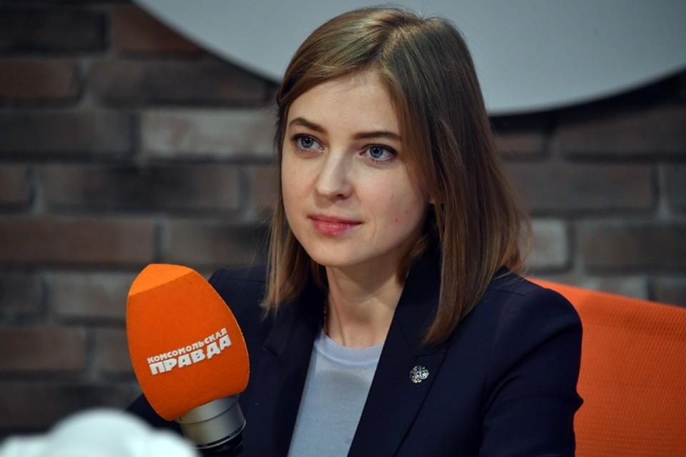 Депутат Госдумы Наталья Поклонская на радио «Комсомольская правда»