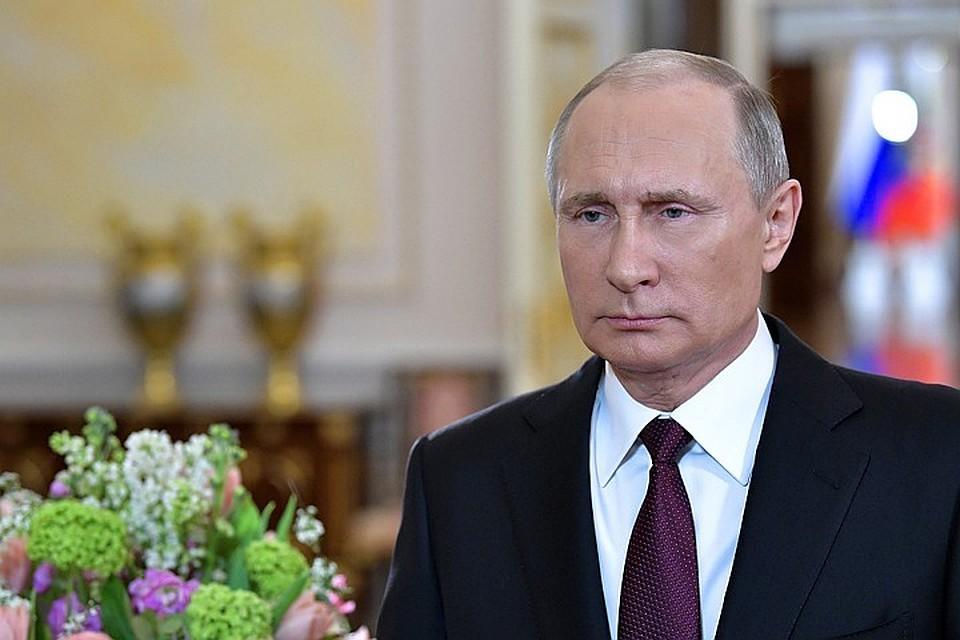 Путин поздравление из белого дома 134