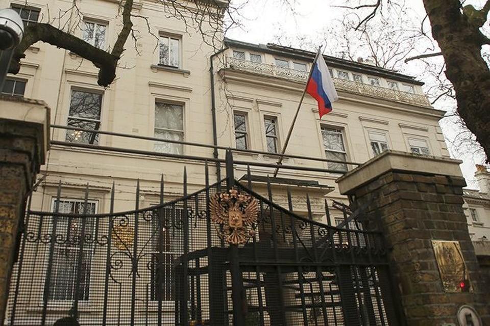 Посол РФ предупредил Великобританию об ответных мерах на высылку российских дипломатов