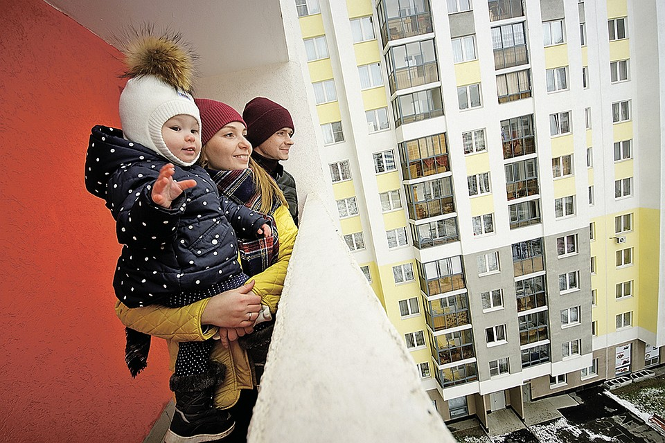 Ипотека для молодой семьи в 2020 году госпрограмма белгород