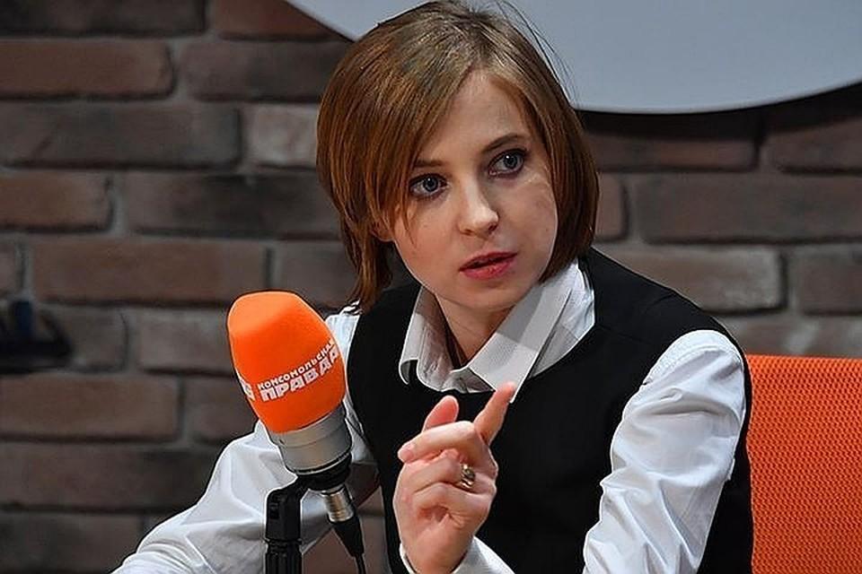 Наталья Поклонская считает, что Макаревич обозвал прежде всего себя