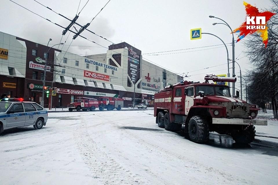Список пропавших без вести при пожаре в ТЦ «Зимняя вишня» в Кемерово