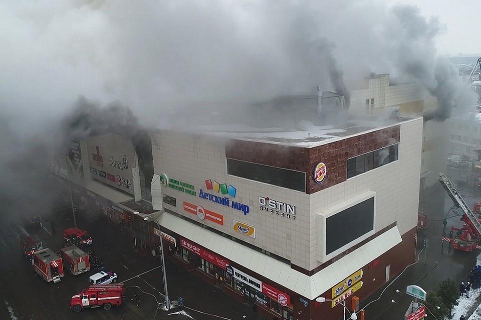 """Пожар в ТЦ """"Зимняя вишня"""" в Кемерово унес жизни 48 человек"""