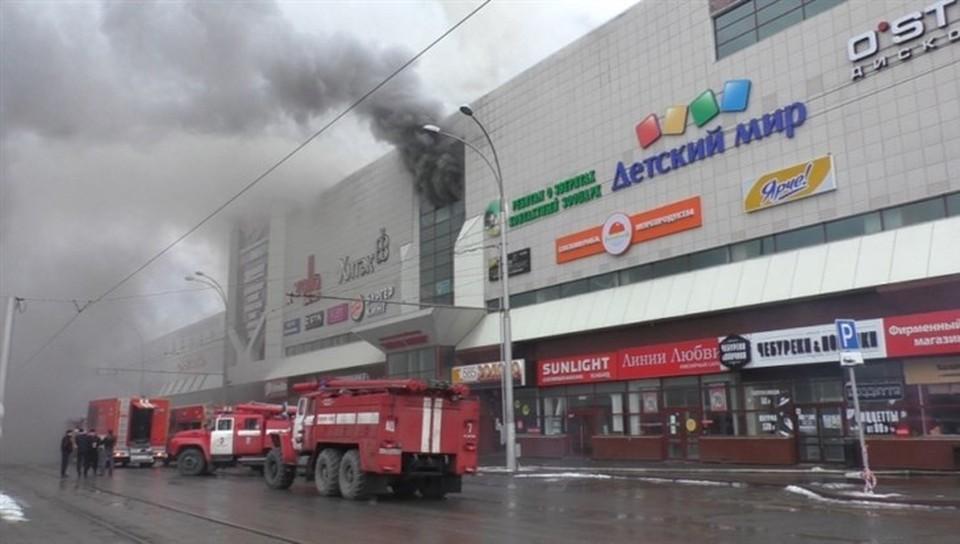 Место трагедии в Кемерово. Фото с сайта ГУ МЧС по Кемеровской области
