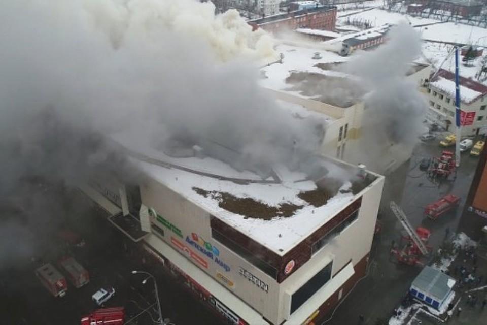 "В ТЦ ""Зимняя вишня"" заживо сгорели 64 человека"