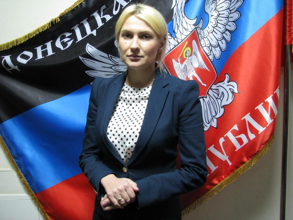 Дарья Морозова: «Мы готовы наладить сотрудничество между офисами омбудсменов ДНР и Украины»