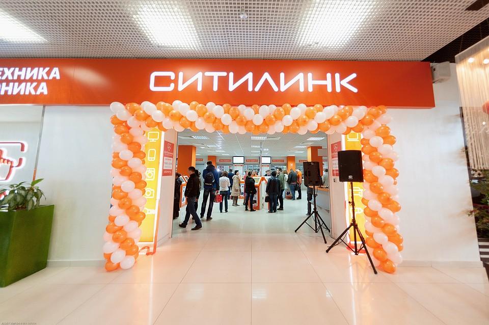 a8cf4d393 Праздничное открытие магазина электроники и бытовой техники «Ситилинк»