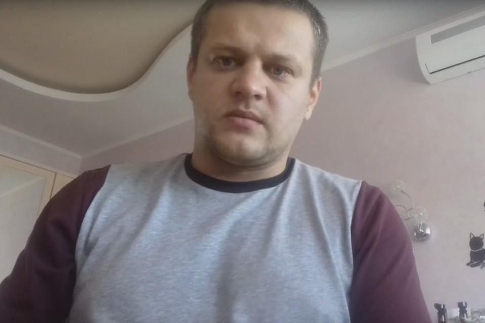 """Скриншот: """"ВКонтакте""""/Игорь Востриков"""