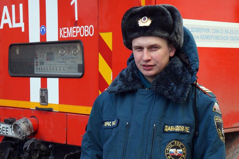 Я был в соседнем магазине, рядом с «Зимней вишней», как вдруг услышал вой сирен, - рассказывает Роман Давыдов