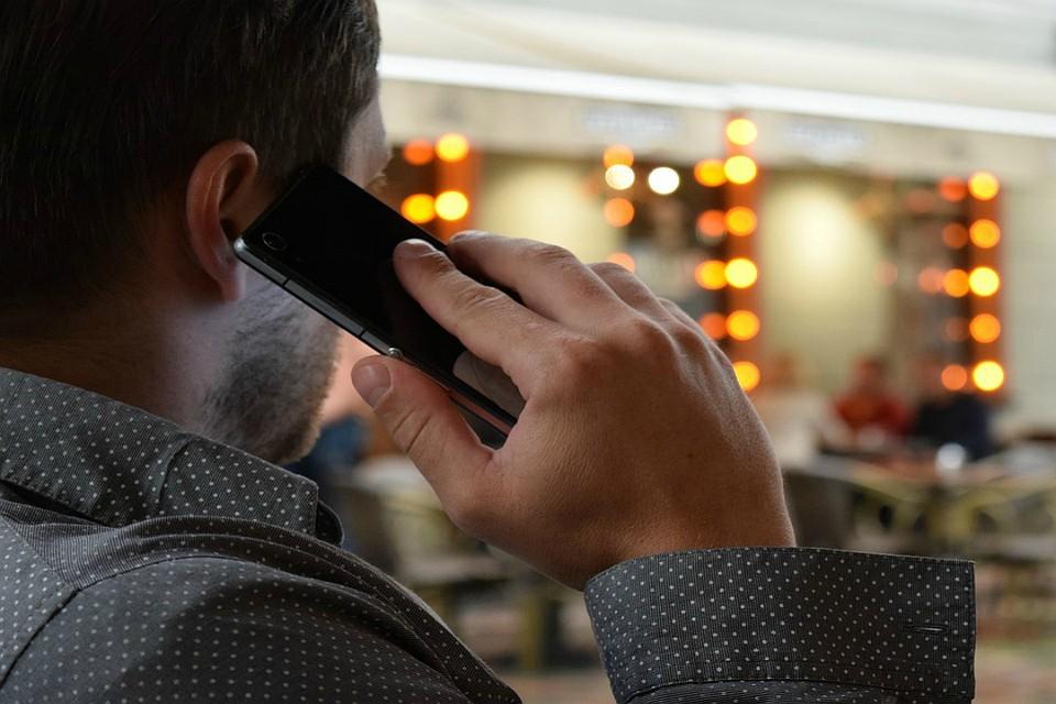 Картинки по запросу при отключении мобильной связи жаловаться в роспотребнадзор
