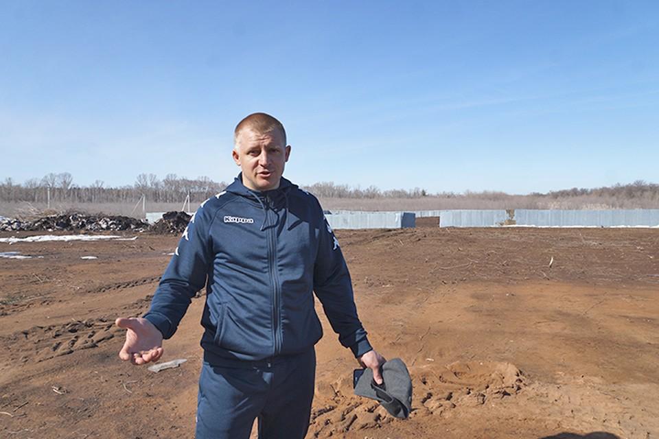 В районе Рубежного, где планируют возводить крематорий, пока лишь забор.
