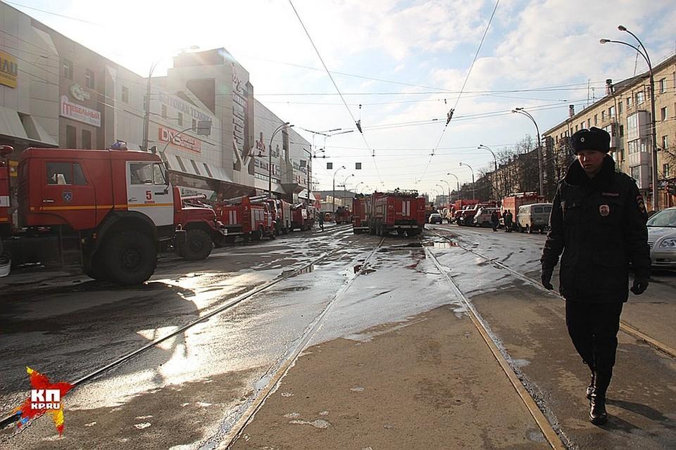 Следственный комитет обвинил сотрудника МЧС в халатности во время пожара в «Зимней вишне»