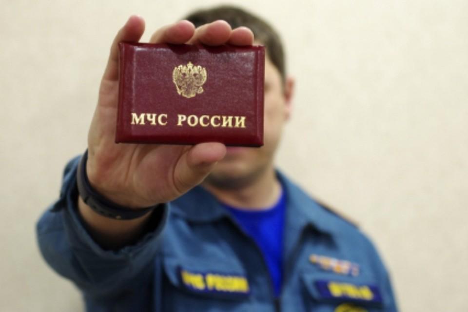 Фото: 55.mchs.gov.ru